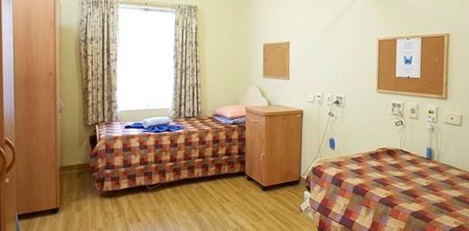 Hamersley Nursing Home Subiaco